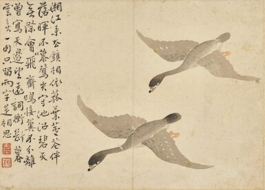 View 6. Thumbnail of Lot 2527. Bian Shoumin 1684-1752 邊壽民   Geese 蘆雁.