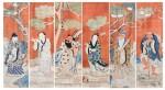 Rare ensemble de six kesi tissés et peints Dynastie Qing, XIXE siècle | 清十九世紀 紅地緙絲仙人圖掛屏一組六件 | A rare set of six coral-ground woven and painted kesi scrolls depicting the Daoist Immortals, Qing Dynasty, 19th century