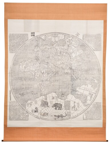 View 2. Thumbnail of Lot 55. Ferdinand Verbiest | Kunyu quantu [A Complete Map of the World]. Beijing 1674, reprinted Seoul, c.1860 or c.1930.