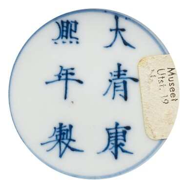 View 2. Thumbnail of Lot 104.  A RARE AUBERGINE-GLAZED BOWL,  KANGXI MARK AND PERIOD.