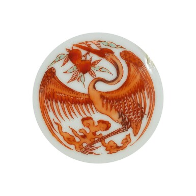 View 5. Thumbnail of Lot 146. A fine and rare doucai 'immortals' dish, Qing dynasty, Kangxi / Yongzheng period | 清康熙 / 雍正 鬥彩壽老觀卷圖盤.