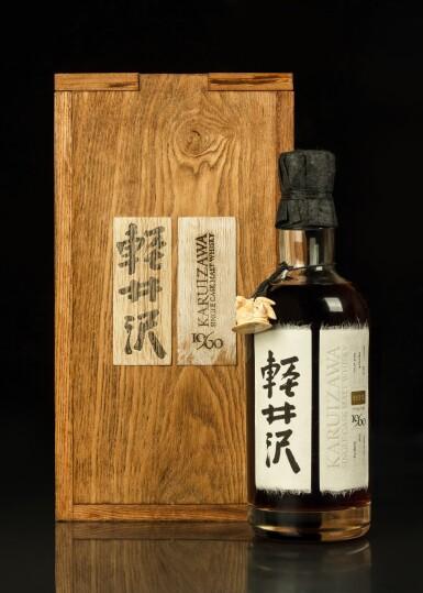 View 1. Thumbnail of Lot 2. Karuizawa 52 Year Old Strong Eagle Cask #5627 51.8 abv 1960 (1 BT70).
