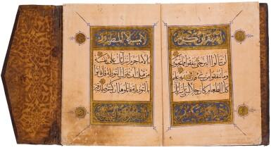 AN ILLUMINATED QUR'AN JUZ (IV), EGYPT OR SYRIA, MAMLUK, CIRCA 1400
