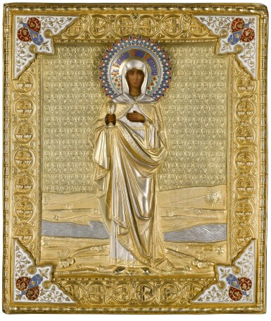 View 1. Thumbnail of Lot 377. An icon of Mary Magdalen, in a silver-gilt and cloisonné enamel oklad, Orest Kurlykov, Moscow, 1894.
