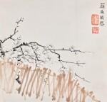 CHEN HENGKE (1876-1923), PLUM BLOSSOMS ON FENCE    陳衡恪(1876-1923年) 《籬角黃昬》   設色紙本 立軸