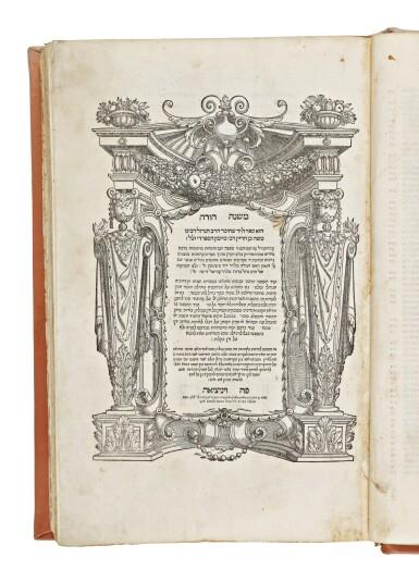 View 1. Thumbnail of Lot 162. SEFER HA-MITSVOT (BOOK OF THE COMMANDMENTS) AND MISHNEH TORAH (HALAKHIC CODE), RABBI MOSES MAIMONIDES, VENICE: MARCO ANTONIO GIUSTINIANI, 1550-1551.