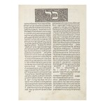 SEFER HA-HINNUKH (EXPOSITION OF THE COMMANDMENTS ARRANGED ACCORDING TO THE WEEKLY TORAH PORTION), ATTRIBUTED TO RABBI AARON, VENICE: DANIEL BOMBERG, 1523