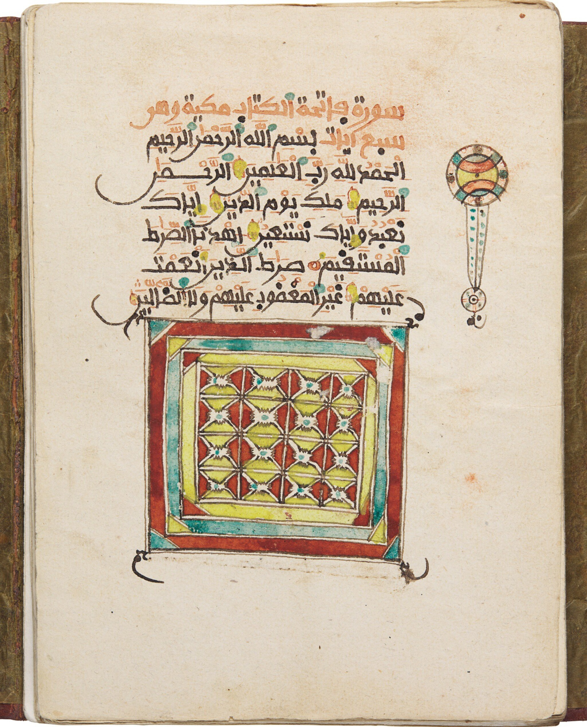 View full screen - View 1 of Lot 55. A QUR'AN, SUB-SAHARAN WEST AFRICA, SECOND HALF 19TH CENTURY.