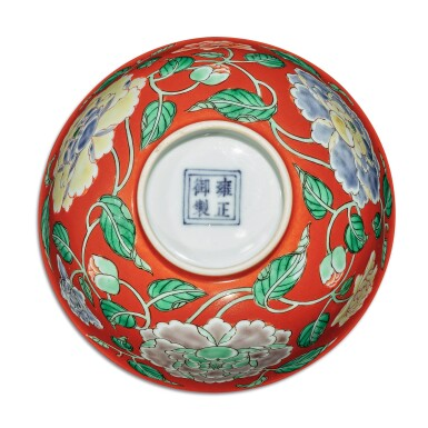 View 6. Thumbnail of Lot 137. A fine and rare coral-ground famille-verte 'peony' bowl, Yongzheng yuzhi mark and period | 清雍正 珊瑚紅地五彩牡丹紋盌  《雍正御製》款.