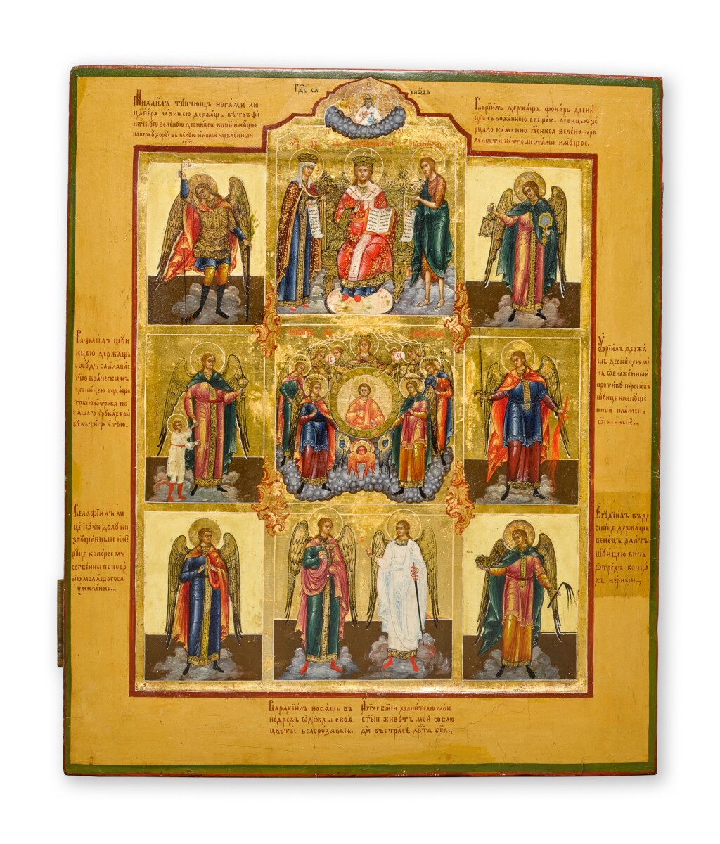 AN ICON OF THE SYNAXIS OF THE ARCHANGELS, RUSSIAN, 19TH CENTURY