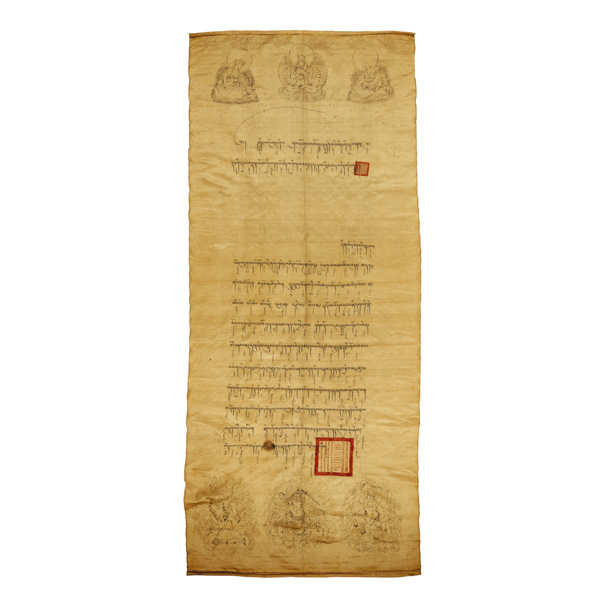 View 1 of Lot 619. A VERY RARE TIBETAN TRAVEL PERMIT ISSUED BY THE SEVENTH DALAI LAMA,  QING DYNASTY, YONGZHENG PERIOD, DATED EARTH-BIRD YEAR, CORRESPONDING TO 1729.