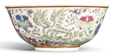 View 3. Thumbnail of Lot 154. A PAIR OF FAMILLE-ROSE 'PHOENIX' BOWLS GUANGXU MARKS AND PERIOD | 清光緒 粉彩穿花夔鳳紋盌一對 《大清光緒年製》款.