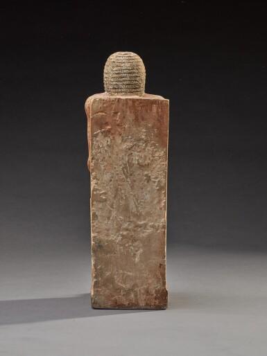 View 6. Thumbnail of Lot 54. An Egyptian Polychrome Limestone Figure of Hem-Min, 6th Dynasty, 2360-2195 B.C.  .