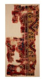 An Anatolian rug fragment, 15th - 17th century