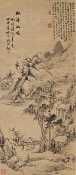 WENG TONGHE 1830-1904 翁同龢 | MOUNTAIN PAVILION 林亭幽勝