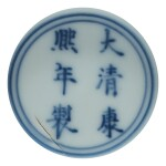 A RARE BLUE-GLAZED MEIPING,  KANGXI MARK AND PERIOD