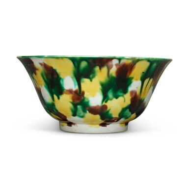 View 3. Thumbnail of Lot 3. A sancai-glazed bowl, Qing dynasty, Kangxi period.