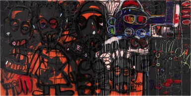 View 1. Thumbnail of Lot 411. Graffitis.