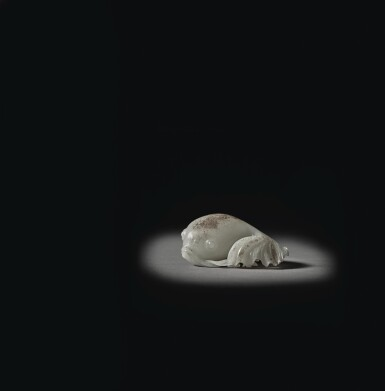View 3. Thumbnail of Lot 206.  A SUPERB WHITE AND RUSSET JADE CARVING OF A GOLDFISH,  QING DYNASTY, QIANLONG PERIOD.