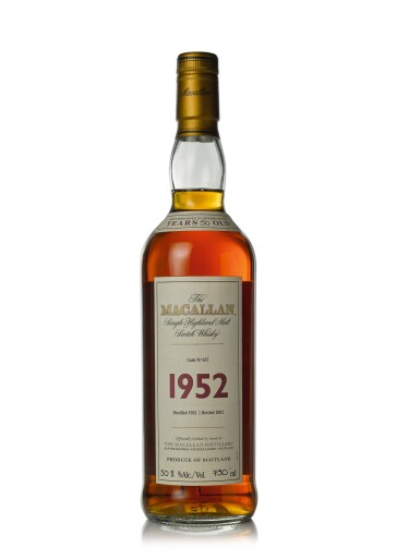 The Macallan Fine & Rare 50 Year Old 50.8 abv 1952 (1 BT75cl)