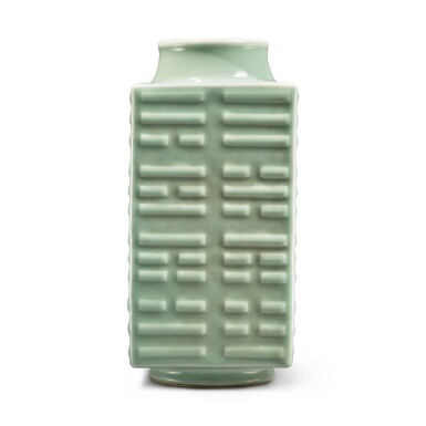 View 4. Thumbnail of Lot 18. A celadon-glazed 'trigram' vase, cong, Mark and period of Xuantong.