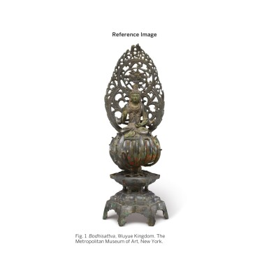 View 8. Thumbnail of Lot 584. A BRONZE FIGURE OF A SEATED BODHISATTVA,  FIVE DYNASTIES, WUYUE KINGDOM.