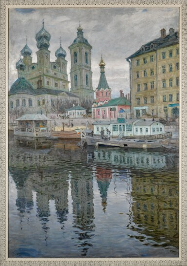 View 2. Thumbnail of Lot 43. View of Vasilievsky Island with the Church of the Annunciation.