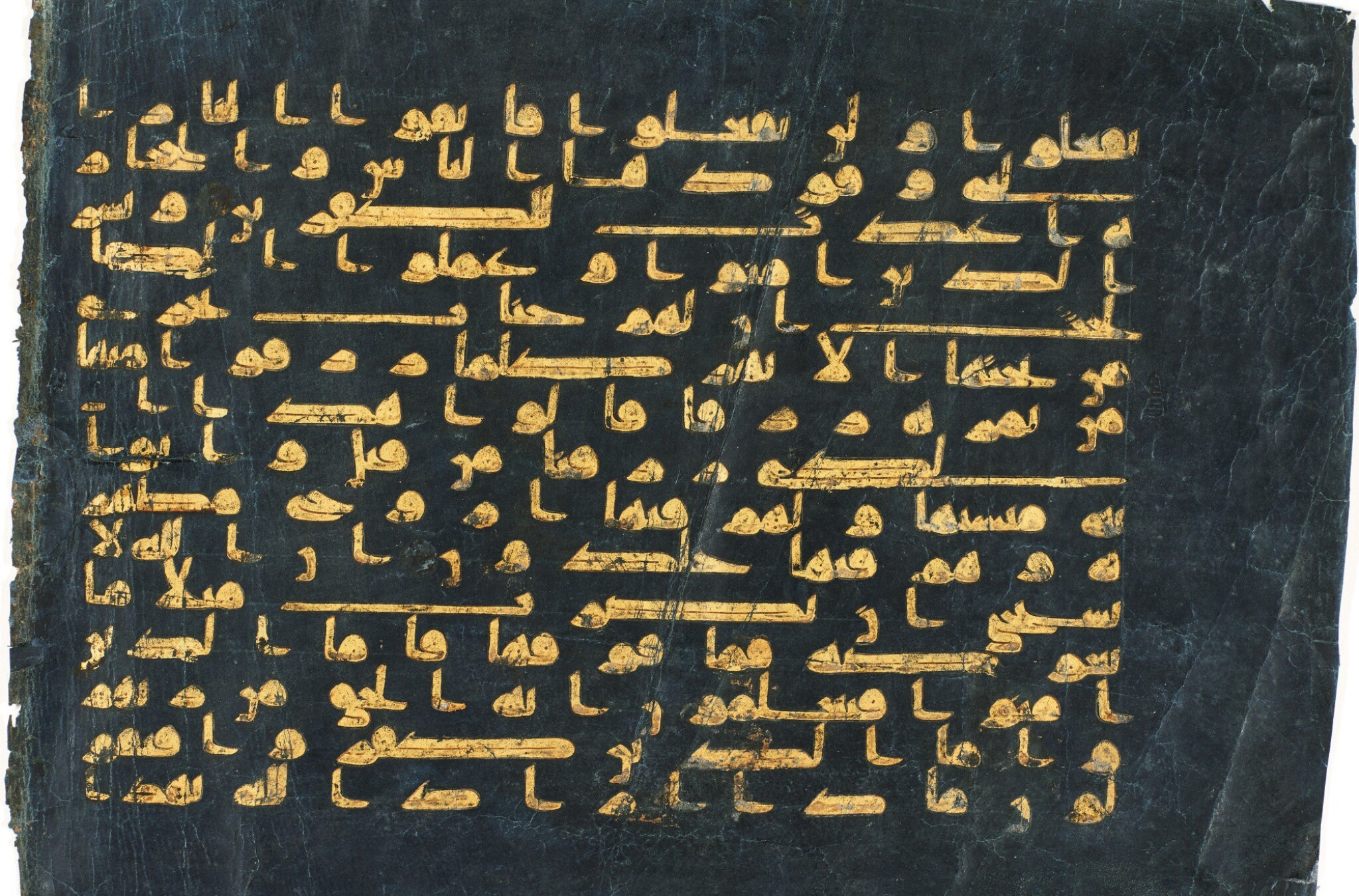 View full screen - View 1 of Lot 107. A LARGE QUR'AN LEAF IN GOLD KUFIC SCRIPT ON BLUE VELLUM, NEAR EAST, NORTH AFRICA OR SOUTHERN SPAIN, 9TH-10TH CENTURY AD.