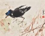 ZHAO SHAO'ANG (1905-1998),  BIRD | 趙少昂(1905-1998年)《花鳥圖》  設色紙本 立軸