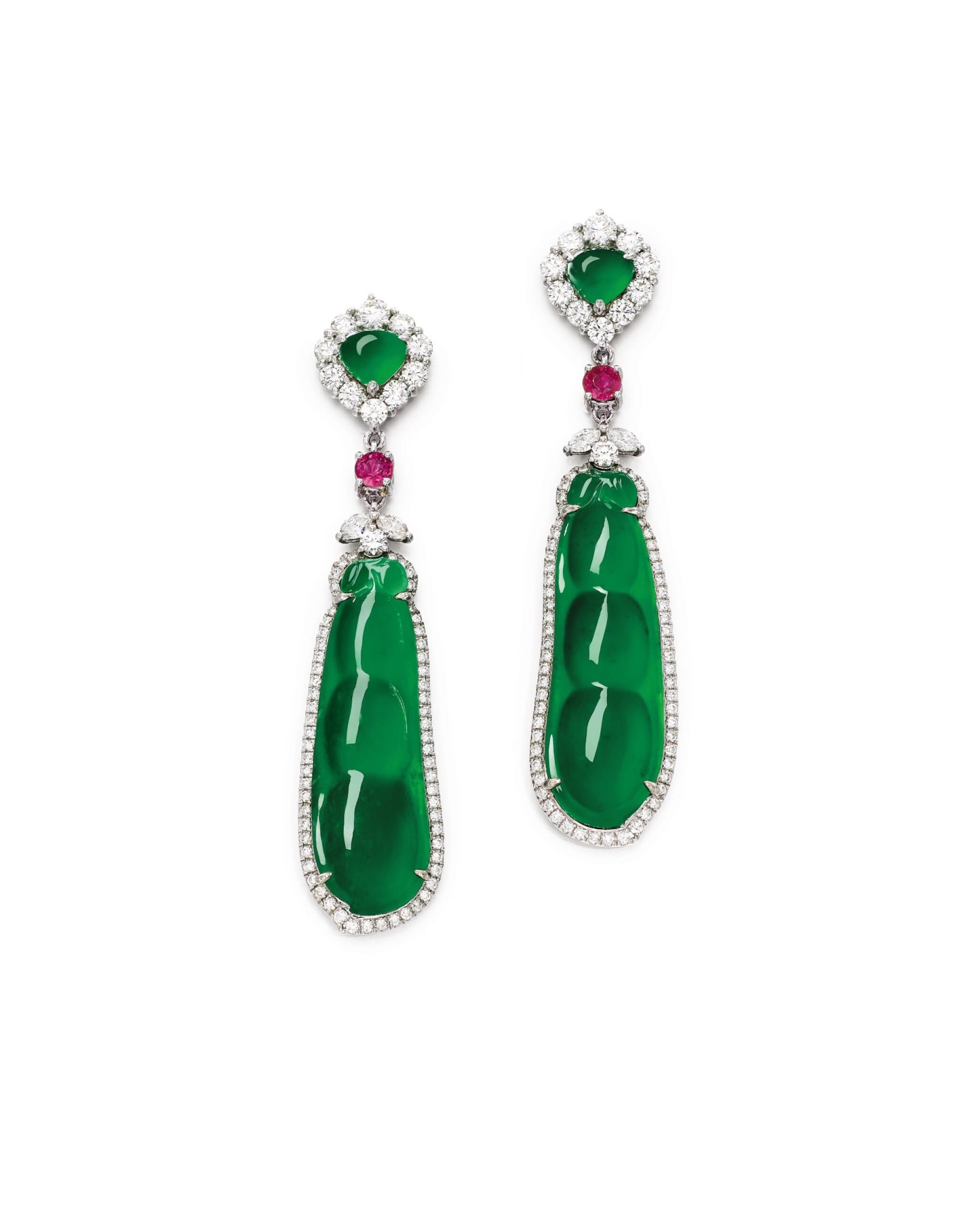 View full screen - View 1 of Lot 1635. Pair of Jadeite, Diamond and Ruby Pendent Earrings | 天然翡翠雕「福豆」 配 鑽石 及 紅寶石 耳墜一對.