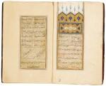 MUHAMMAD GHAZALI MASHHADI (D.1572), NAQSH-E BADI, A POEM ON MYSTIC LOVE, SIGNED BY BABA SHAH AL-ISFAHANI, PERSIA, SAFAVID, CIRCA SECOND HALF 16TH CENTURY