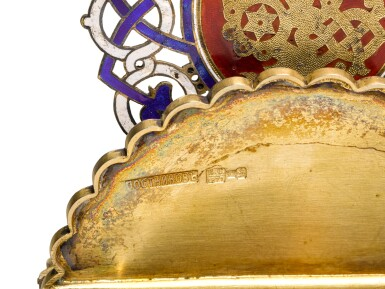 View 4. Thumbnail of Lot 164. A silver-gilt and champlevé enamel salt throne, A.M. Postnikov partnership, Moscow, 1877.