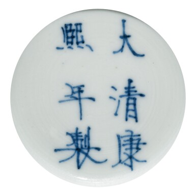 View 2. Thumbnail of Lot 125. AN UNDERGLAZE-BLUE, COPPER-RED, AND CELADON-GLAZED 'LANDSCAPE' BRUSHPOT,   KANGXI MARK AND PERIOD.