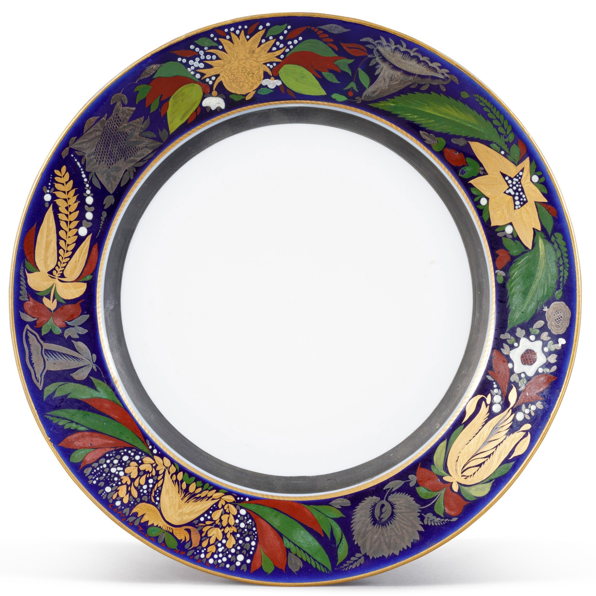 View full screen - View 1 of Lot 149.  A Soviet porcelain plate, State Porcelain Factory, Petrograd, 1921.
