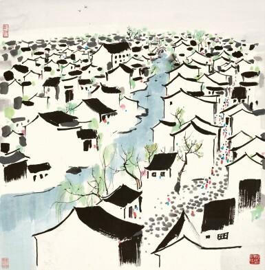 View 1. Thumbnail of Lot 2518. Wu Guanzhong 吳冠中 | The Hometown of Lu Xun 魯迅故鄉.