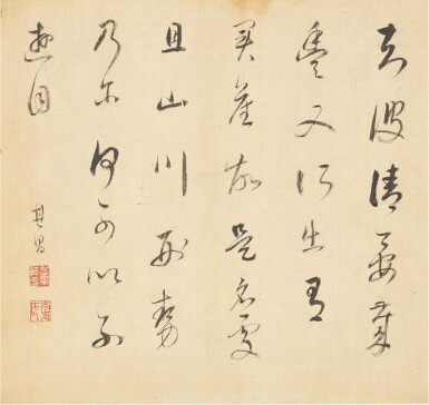View 4. Thumbnail of Lot 3062. Dong Qichang 1555 - 1636 董其昌 1555-1636   Calligraphy after Jin and Tang Masters 臨晉唐書帖.