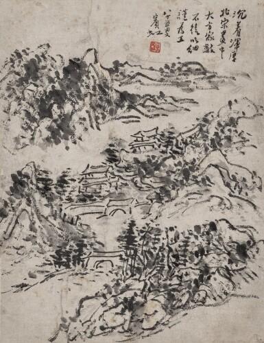 View 1. Thumbnail of Lot 2563. Huang Binhong 黃賓虹  | Landscape After Northern Song Master  枯墨山水.