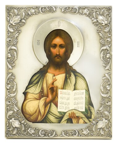 View 1. Thumbnail of Lot 256. A silver-gilt and cloisonné enamel icon of Christ Pantocractor, Dmitry Smirnov, Moscow, 1908-1917.
