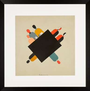 View 2. Thumbnail of Lot 3. VLADIMIR NEMUKHIN | HOMAGE TO MALEVICH (LAND AND LIBERTY).