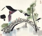 Wu Guanzhong 吳冠中 | A Stone Bridge in Jiangnan 水鄉石橋