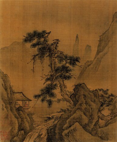 View 8. Thumbnail of Lot 2522.  ANONYMOUS 佚名   ALBUM OF VARIOUS OBJECTS AFTER SONG AND YUAN MASTERS 擬宋元諸家雜畫冊.