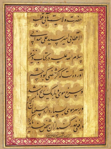 TWO LEAVES FROM AN ALBUM WITH ENGRAVINGS AFTER ADRIAEN COLLAERT (D.1618), AND CALLIGRAPHIES SIGNED MUHAMMAD SALIH, EUROPE, PERSIA AND INDIA, 18TH CENTURY