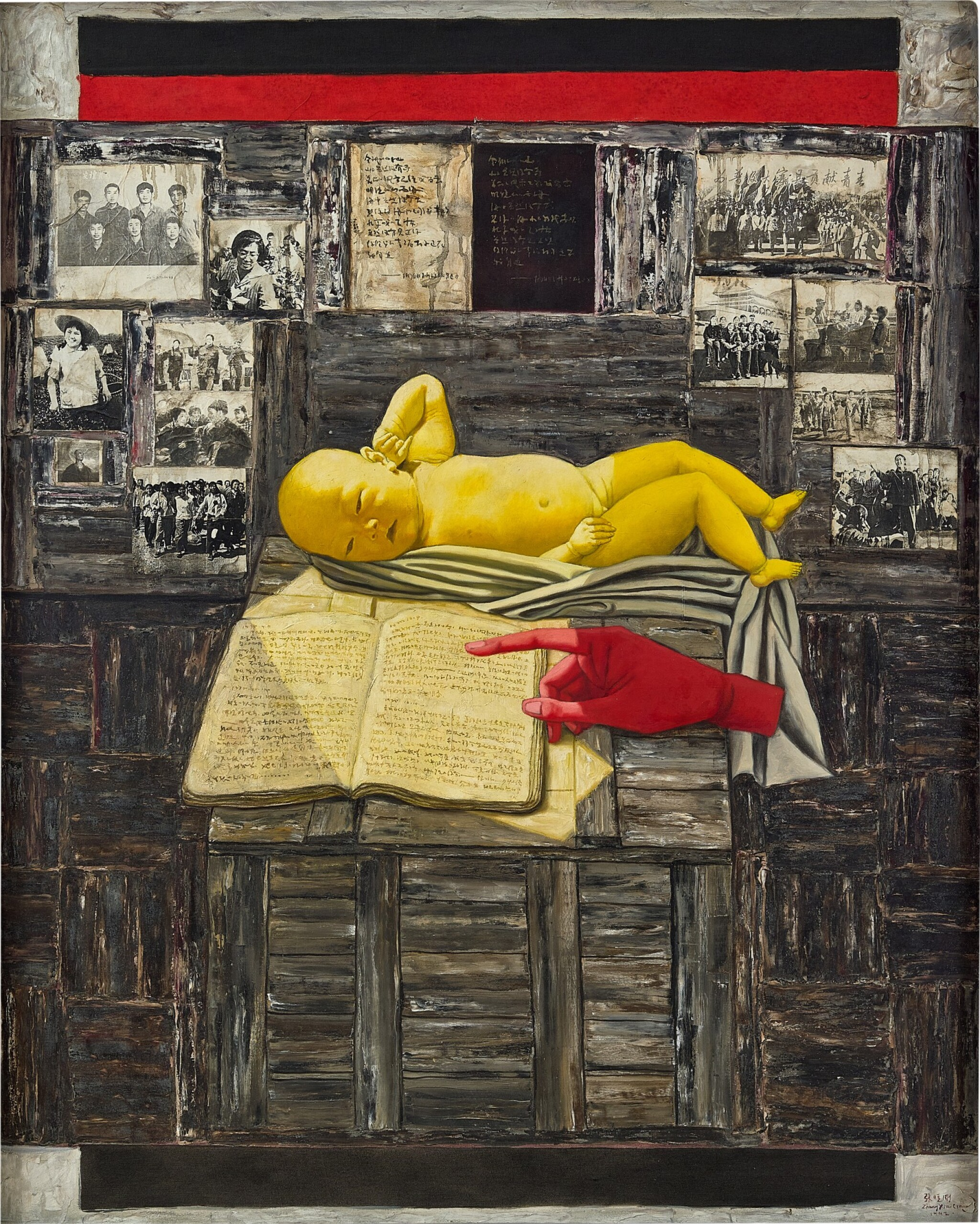 View full screen - View 1 of Lot 1122. Zhang Xiaogang 張曉剛   Chapter of a New Century – Birth of the People's Republic of China II 創世篇:一個共和國的誕生二號.