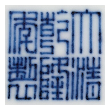 View 4. Thumbnail of Lot 3605. A BLUE AND WHITE VASE, MEIPING SEAL MARK AND PERIOD OF QIANLONG | 清乾隆 青花折技花果紋梅瓶 《大清乾隆年製》款.