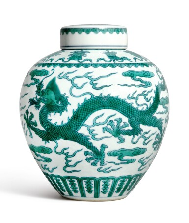 View 2. Thumbnail of Lot 562. A FINE GREEN-ENAMELED 'DRAGON' JAR AND COVER,  JIAQING SEAL MARK AND PERIOD.