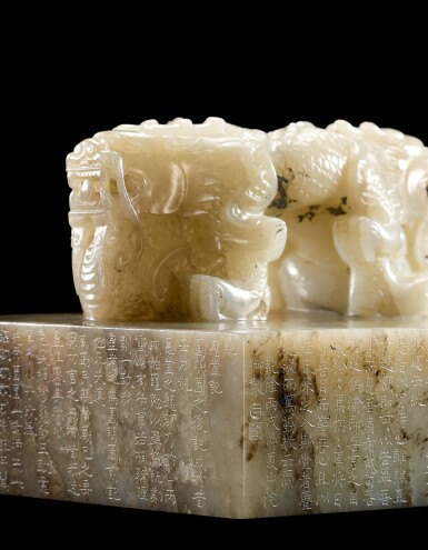 View 9. Thumbnail of Lot 3603. An outstanding imperial inscribed white jade 'Ji'entang' seal Qing dynasty, Qianlong period, dated to the bingxu year (corresponding to 1766) | 清乾隆 乾隆帝御寶交龍鈕白玉璽 印文:紀恩堂.