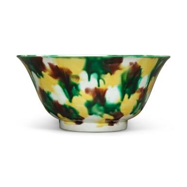 View 2. Thumbnail of Lot 3. A sancai-glazed bowl, Qing dynasty, Kangxi period.