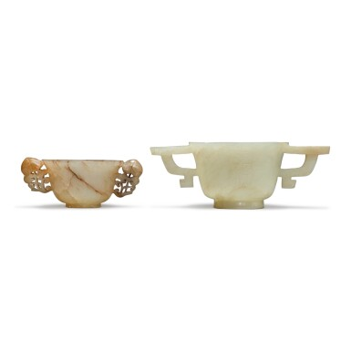 View 1. Thumbnail of Lot 92. Two hardstone handled cups, 20th century.