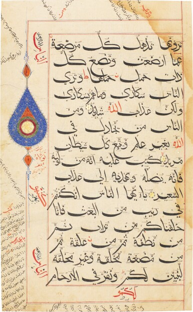 TWO QUR'AN LEAVES IN BIHARI SCRIPT, INDIA, SULTANATE, CIRCA 16TH CENTURY