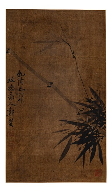 View 3. Thumbnail of Lot 122. Artistes variés Ensemble de douze peintures et calligraphies   書畫 一組十二幀   Various artists  Set of Twelve Paintings and Calligraphies, ink and colour on paper and on silk, of which eight hanging scrolls, and one handscroll.